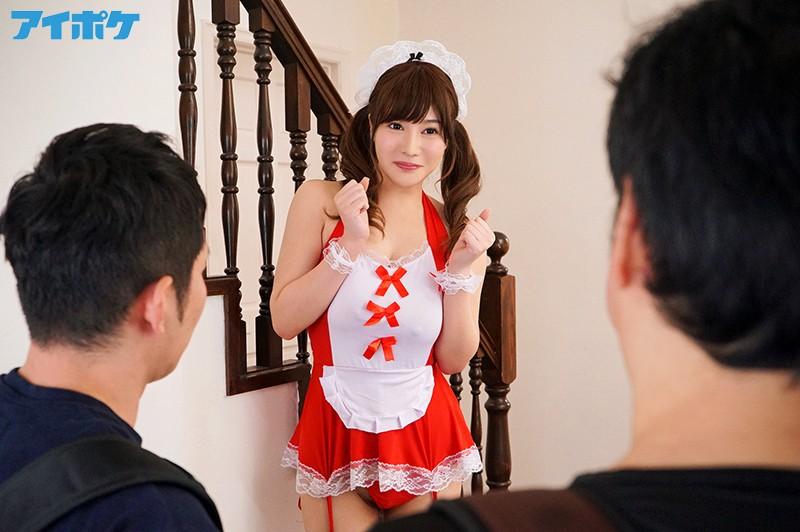 ぷるるんぷるるん 超乳グラドルメイドの誘惑 Jカップ100cmの乳圧ご奉仕!! 益坂美亜