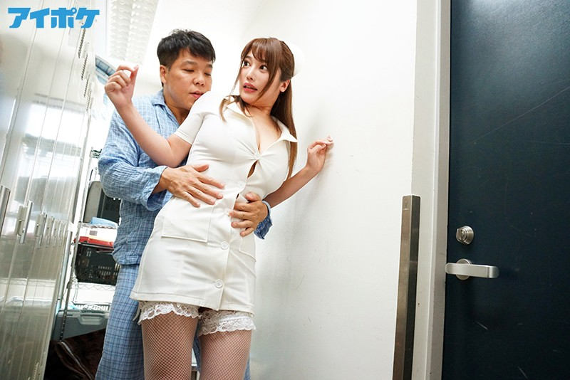 ノーブラ爆乳おっぱいで発情勃起させちゃうJカップ100cmナース 「胸が大きすぎてナース服の下にブラつけられません」おっぱい出ちゃう… 益坂美亜 の画像12