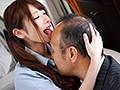おじさん大好き痴女美少女が中年チ○ポを射精へ誘う焦らし寸止め舐めまくり性交 西宮ゆめ 10