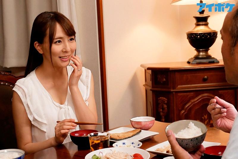 希崎ジェシカ 画像