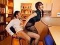 ささやき淫語とねっとり騎乗位で中出しを誘発させる美人痴女教師の個人授業 天海つばさ 画像8