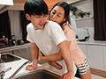 恋人の女上司と精子枯れ果てるまで情熱的な絶倫SEXしまくった日々。 松下紗栄子 画像2