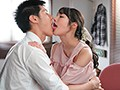 美人家庭教師カレン先生の接吻レクチャー個人レッスン 楓カレン 画像3