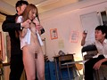 犯された美人過ぎる女教師 希崎ジェシカ 8
