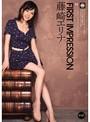 FirstImpression 藤崎エリナ