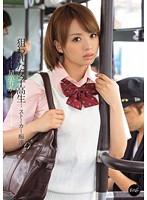 (ipz00103)[IPZ-103] 狙われた女子校生…ストーカー痴漢 星美りか ダウンロード