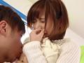 アイポケに自ら志願してきた美少女 川瀬遥菜 11