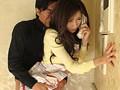 美人妻・前田かおりが夫の居ない間に自宅で襲われハメられる!