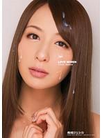 「LOVE SEMEN 希崎ジェシカ」のパッケージ画像