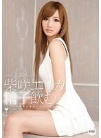 柴咲エリカ(☆Cran☆【クラン】)の画像
