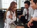 犯された美人過ぎる女教師 丘咲エミリ 10