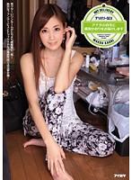デリバリーSEX アナタの自宅に前田かおりをお届けします