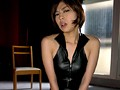 (ipz00321)[IPZ-321] 秘密女捜査官 卯水咲流 ダウンロード 12
