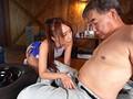 美人RQの甘い誘惑 希崎ジェシカ 12