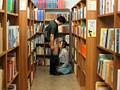 美人図書館員の消したい過去 冬月かえで 2