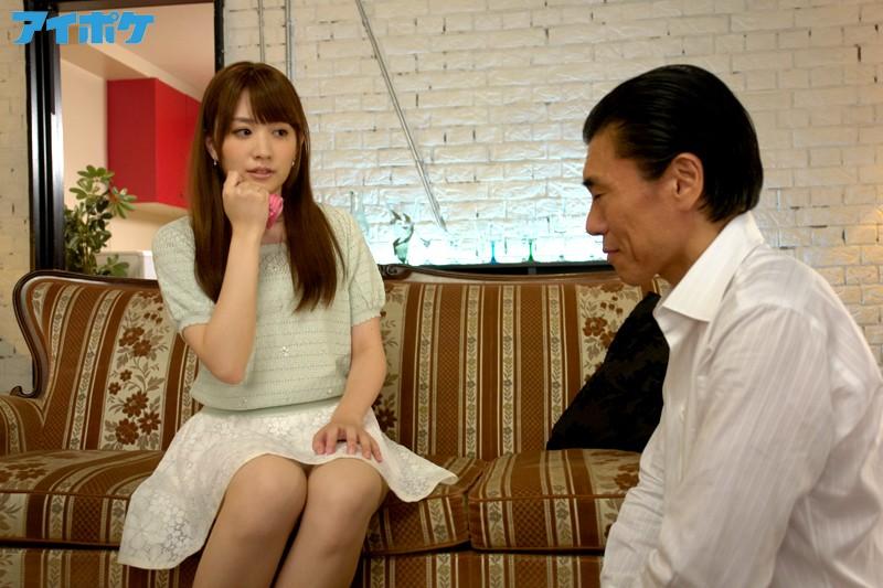 断り切れずゴックンしてしまう清純家庭教師 桜木優希音 の画像10