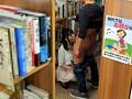 美人図書館員の消したい過去 希志あいの 8