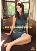 FIRST IMPRESSION 82 悠木ユリカ ダウンロード