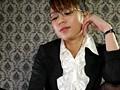 極痴女秘書の華麗なるマラ遊び Shelly 10