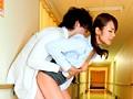 タイトスカート 痴女医の淫らな誘惑 Shelly 10