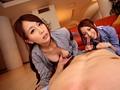 『僕とジェシカとありすの甘すぎる同棲性活 希崎ジェシカ 美雪ありす』ダウンロード用の画像。 9