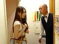 [IPZ-659] 彼氏にナイショ ソープで働くオンナ 希崎ジェシカ