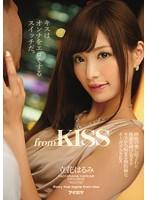 (ipz00732)[IPZ-732] from KISS 理性の奥に隠された性欲を呼び覚ますキスから始まる無防備なオーガズムSEX 立花はるみ ダウンロード