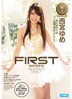 FIRST IMPRESSION 104 19歳 現役アイドル候補生 決意のAVデビュー 西宮ゆめ ダウンロード