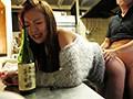 [IPZ-886] 飲酒解禁!どろ酔いセックス 白川麻衣