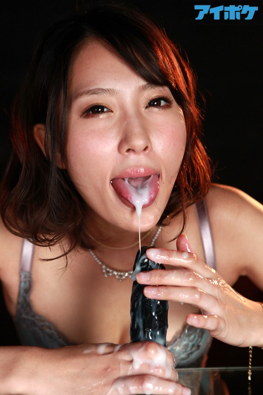 桜木凛の肉厚舌1