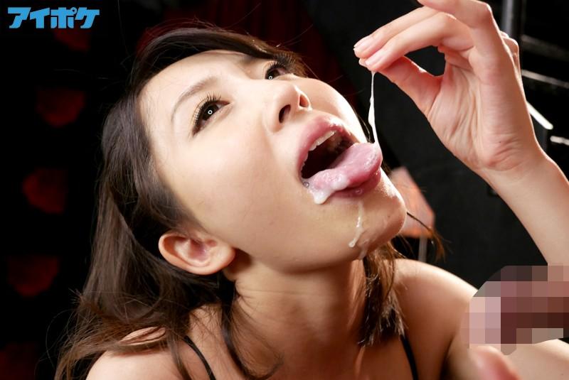 桜木凛の肉厚舌2