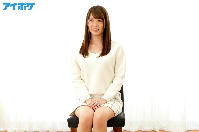 http://pics.dmm.co.jp/digital/video/ipz00924/ipz00924jp-2.jpg