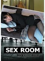 SEX ROOM 不二まこ ダウンロード