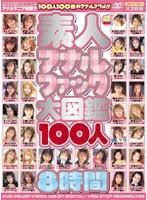 (izwx001)[IZWX-001] 素人アナルファック大図鑑100人 ダウンロード