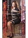 夕樹舞子(ゆうきまいこ)の無料サンプル動画/画像3