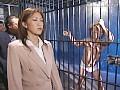 蛇縛の沈黙遊戯 桜田由加里 3