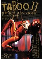 TABOO II 拷問×快楽 〜モラルへの反逆者〜 西尾いずみ ダウンロード