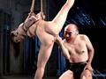 [JBD-183] 奴隷調教 請負人 樹花凜