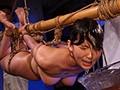 緊縛女体遊戯4 波多野結衣