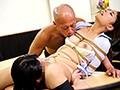 縛縄堕淫 新人研修の罠 河南実里 No.1