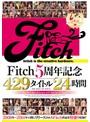 Fitch5周年記念 429タイトル24時間