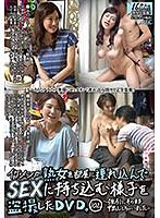 イケメンが熟女を部屋に連れ込んでSEXに持ち込む様子を盗撮した動画。DMM限定!先行配信スペシャル!! 46 ダウンロード