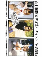 (jjsd001)[JJSD-001] 自主制作ビデオ1 タイトル「女子校生」 ダウンロード
