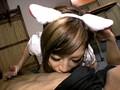 [JKLO-004] 少女精子奴隷 第四巻