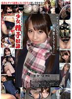 (jklo00008)[JKLO-008] 少女精子奴隷 第八巻 ダウンロード