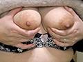 熟女の乳もみ画像8