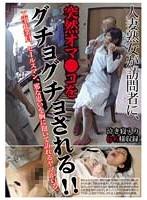 (jknk00058)[JKNK-058] 人妻熟女が訪問者に、突然オマ●コをグチョグチョされる!! ダウンロード