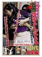 (jknk00059)[JKNK-059] 熟女の軟乳、突然背後から乳もみ 50代総集編 ダウンロード