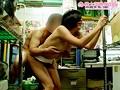 [JMD-123] スーパーの人妻たち 西荻○エ○店長のプライベート映像 倉庫は俺の性域だ