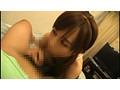 リアル女装っ娘 2 YUKI 11